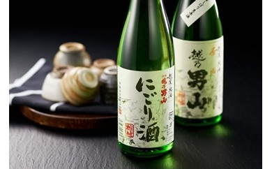 [B200]阿部酒造生原酒セット