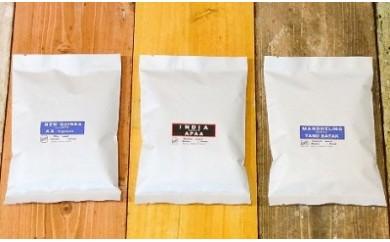 1-180 発掘!アジアのピカイチコーヒーセット