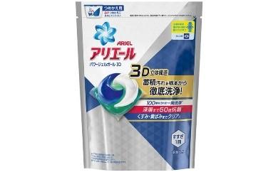 アリエール パワージェルボール3D詰替え(1袋18個入)×12袋