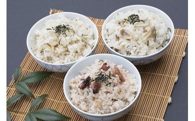 【A3】鯛めし・桜めし・じゃこめしの素・煮干しだしパックセット