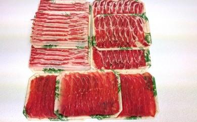[№5651-0335]里見和豚焼肉・鍋セット