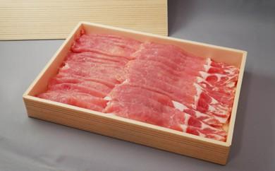 36-1 茨城県産ブランド豚ローズポークすき焼き用スライス 1㎏