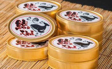 [№5651-0385]つち鯨の大和煮缶詰 24缶セット