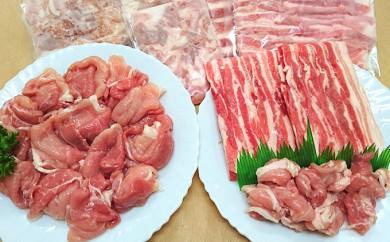 里見和豚モモ切落し+バラ肉スライス+小マ切1.4kgUP[№5651-0526]