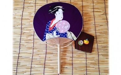 [№5651-0380]房州うちわ(うちわ美人)と独楽のセット 紫