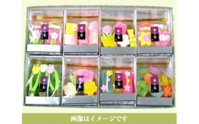 No.005 手づくりの半生菓子の詰め合わせ