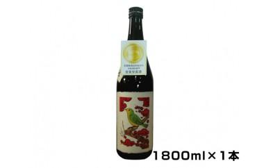 No.033 月ヶ瀬の梅原酒 1800ml×1本