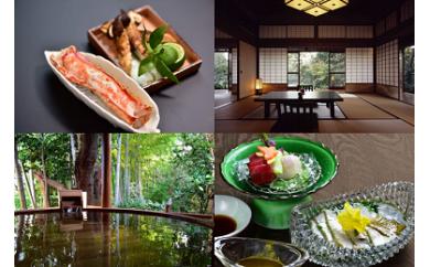 685-01jin 元湯陣屋の貴賓室と豪華・夢浮橋会席料理を堪能一泊二食2名様プラン