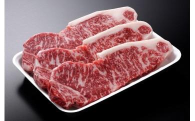 030-004 伊豆牛 サーロインステーキ(220g×3枚)