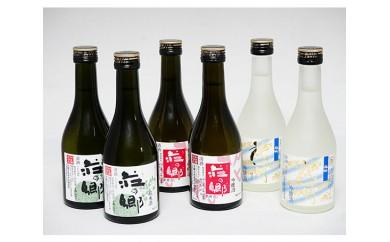 No.040 大阪地酒「荘の郷」飲みくらべセット ミニ