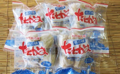 [№5888-0211]利尻島の老舗商店特製!たちかま(白子の珍味)200g×5個セット