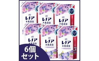 レノア本格消臭 リラックスアロマの香り 詰替用 超特大(1.35L)