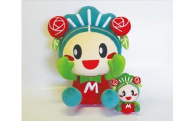 No.021 マッキーぬいぐるみ・ボールチェーンストラップセット
