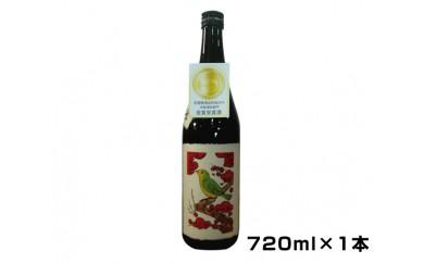 No.032 月ヶ瀬の梅原酒 720ml×1本