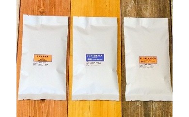 1-179 香りのアンサンブル中南米コーヒーセット