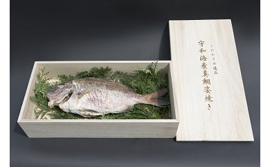 【C17】真鯛の姿焼き