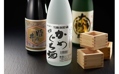 [C338]雪眠洞貯蔵かめぐち酒・精撰・大吟醸酒セット(各1.8ℓ)
