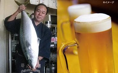 串焼 権兵衛「天然寒ブリ刺身1人前と生ビール中ジョッキ1杯」飲食券