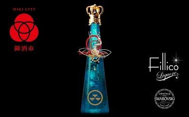 E-2   御酒市誕生記念ボトル「聖母」SHOWMO-002