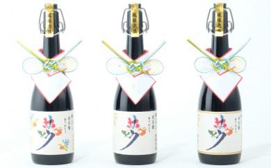 [№5740-0049]泡盛古酒「夢ありがとう」ボトル720ml 3本
