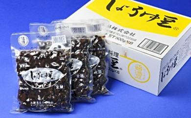 [№4631-1213]大西食品の醤油豆(500g×8袋入り)