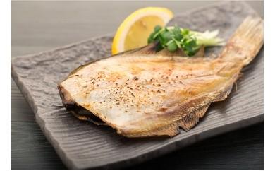 【L706】【地元現役漁師が製作!!】カレイの干物(2~3枚×4袋)【50pt】