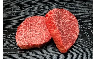 30-26 米沢牛(A-5等級) 赤身ステーキ用