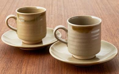 [№5735-0141]虫明焼 コーヒーカップ&ソーサー(曙窯作)