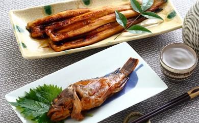 [№5735-0156]瀬戸内の焼きあなごとおまかせ煮魚詰合せ