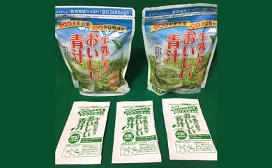 [№5745-0583]明治 おいしい青汁 4g×15袋 2セット