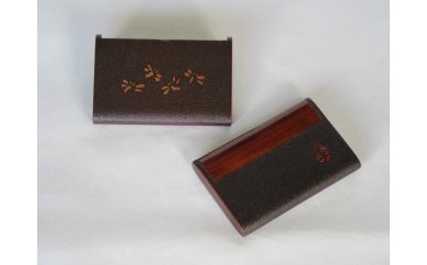 CN38 漆塗り 天然木(桜)製 名刺入れ(トンボ)【1500pt】