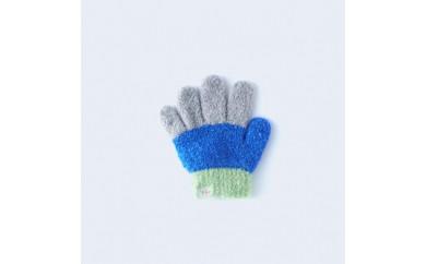 [№4631-1188]日本一の手袋産地発!tet.(テト)のふわふわキッズ手袋