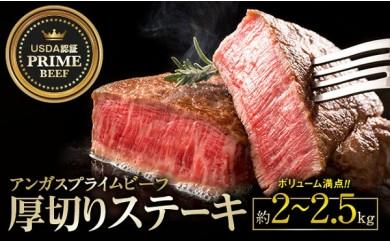 D-44.ステーキ肉ブロック