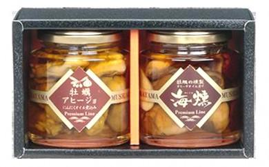 [№5735-0123]牡蠣の燻製オリーブオイル漬 アヒージョセット[プレミアムライン]