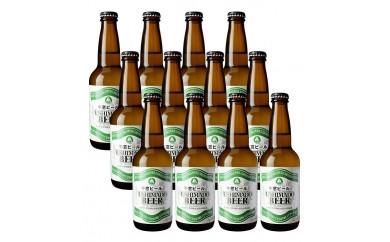 [№5735-0137]クラフトビール 牛窓ビール12本セット