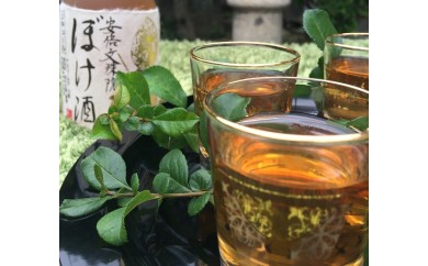 Z-5.【陰陽師ゆかりの薬膳酒】 安倍文殊院 ぼけ酒(健康薬膳果実酒) 300ml