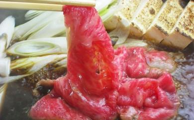 [№5527-0028]【とろける美味しさ】石見和牛 ミックスすき焼き用 300g