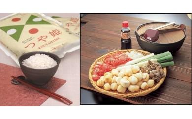A028 新米つや姫といも煮(牛肉しょうゆ味)セット