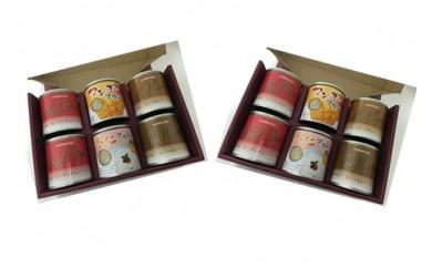 0090-007 6缶ギフトセット(ビーフカレー・ビーフシチュー・杏仁&マンゴープリン)×2セット