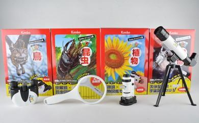 [№5712-0163]学研 LIVEシリーズ ムック本 4種セット