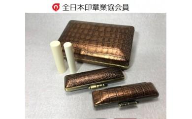 20-008 特上象牙2本印鑑セット(ケース茶)