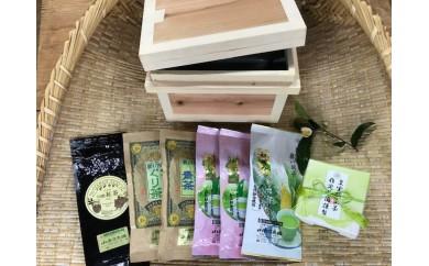 E02 川根本町産 極上茶から紅茶まで茶箱入り川根銘茶7本セット