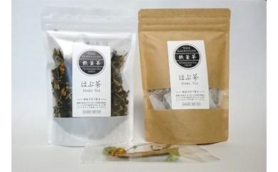 鉄釜茶セット(はぶ茶)