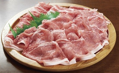 [№5634-0117]上州豚肉しゃぶしゃぶセットA