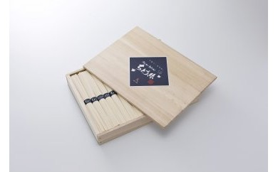 BM34 淡路島手延べ素麺 ちどり絲 木箱 1500g【11,000pt】