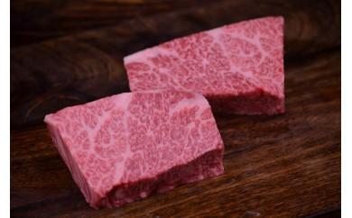 152.【祝 日本一】鳥取和牛 希少ロース ザブトンステーキ
