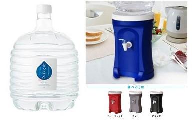 【F9】四国カルスト天然水ぞっこん・Ecoサーバーセット