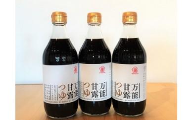 A-341 サクラカネヨめんつゆ12本