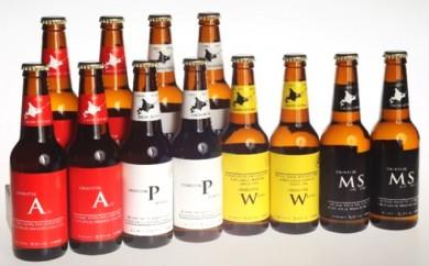 [№5742-0314]オホーツクビール12本セット