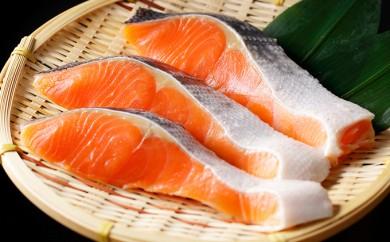 [№5742-0361]オホーツク産新巻鮭切身セット 約2kg半身 鍋用アラ付